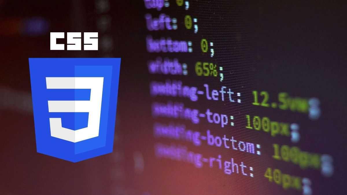 CSS4: La nueva versión de CSS que nunca existirá